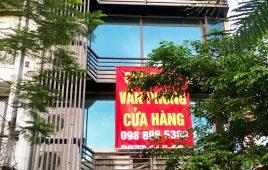 TH OFFICE TOWER 11 – 541 Vũ Tông Phan, Thanh Xuân, Hà Nội